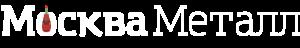 москва_металл_лого2